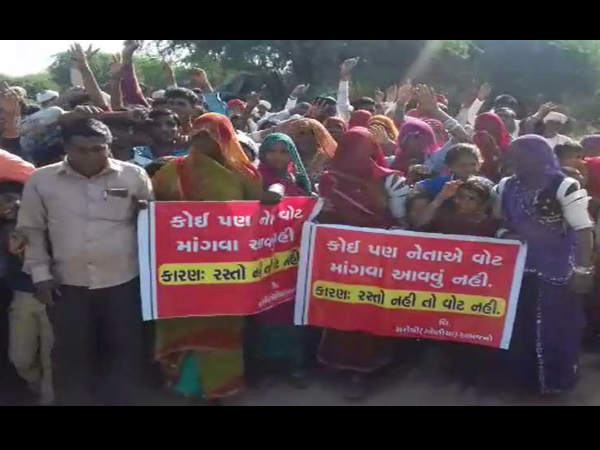 Banaskantha People Says No Road No Vote