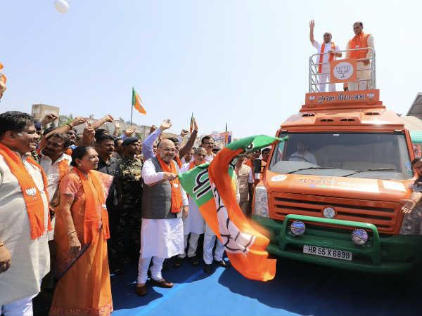 Bjp President Amit Shah Flagged Off Gujarat Gaurav Yatra At