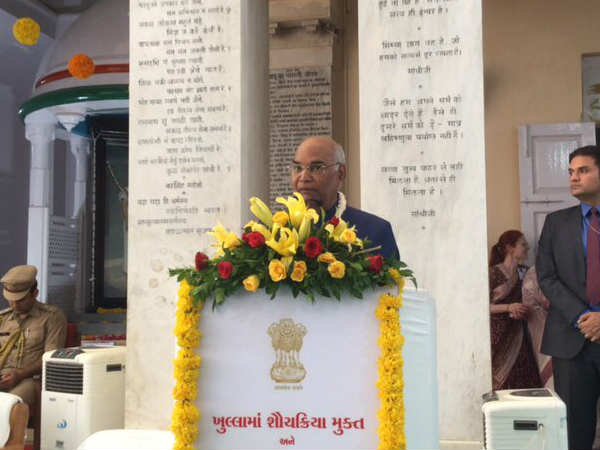 President Kovind Gujarat Visit Declares Odf Status Rural Gu