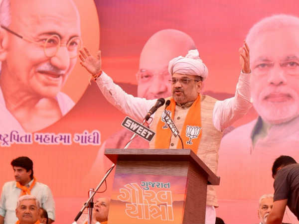amit shah at porbandar