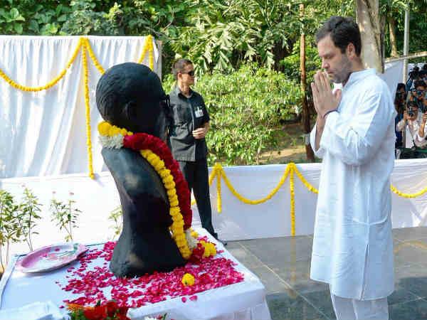 Yuva Kisan Adhikar Congress Vp Rahul Gandhi Day Two Programm