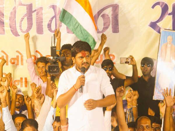 Cctv Case Hardik Patel Congress Will File Fir Against Taj H