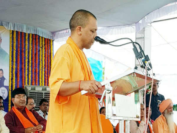 Up Cm Yogi Adityanath Addressed Rally Navsari Gujarati