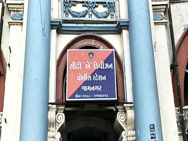 Jamnagar Mobile Pen Drive Found Jamnagar Jail