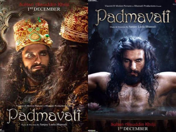 Ranveer Singh S First Look Revealed From The Film Padmavati