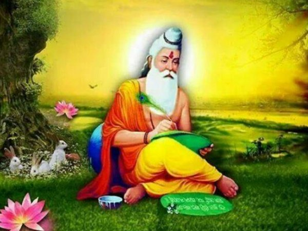 Maharshi Valmiki Jayanti Is Renowned Poet Indian Mythology