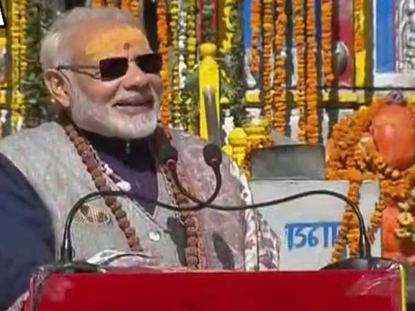 Pm Narendra Modi Offers Prayers At Kedarnath Temple In Uttarakhand