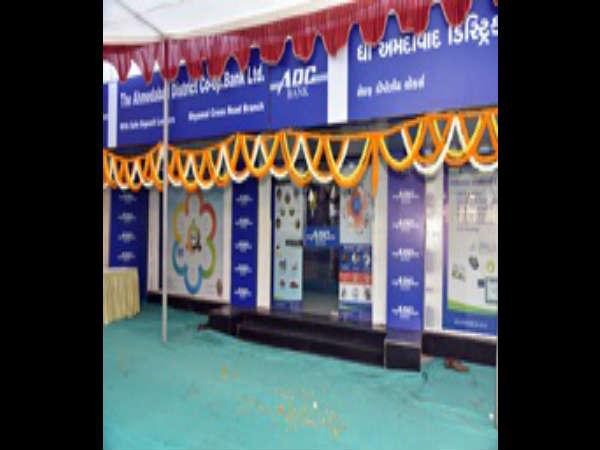 Ahmedabad Thieves Have Found New Modus Operandi Atm