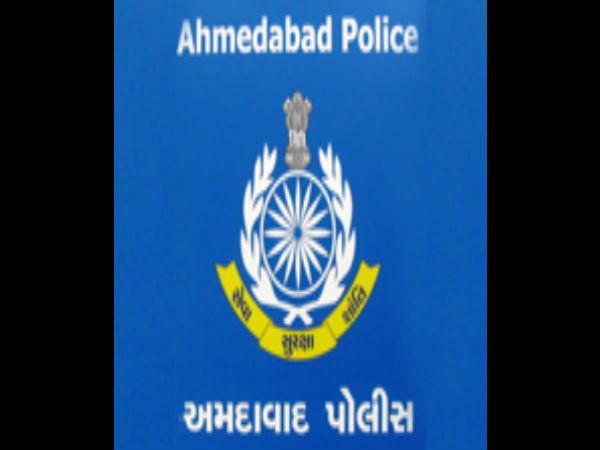 ગુજરાત વિધાનસભા ચૂંટણી અંગે પોલીસે બહાર પાડ્યું જાહેરનામુ