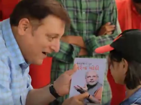 Bjp Video Bjp New Video Before Gujarat Assembly Election