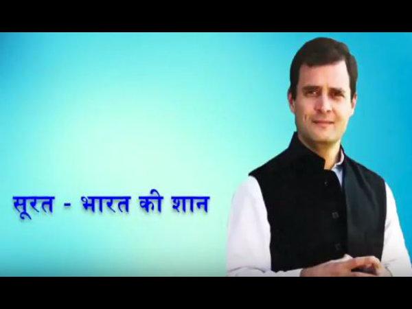 Gujarat Election 2017 Congress New Video Targets Surat Texti