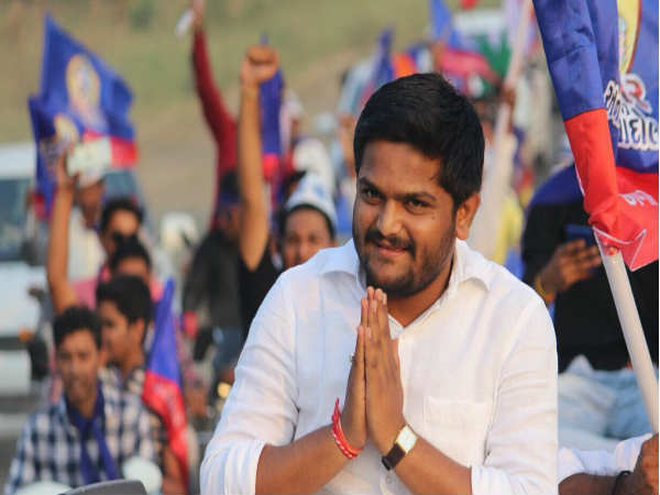 Gujarat Election 2017 Hardik Patel Addresses Public Meeting