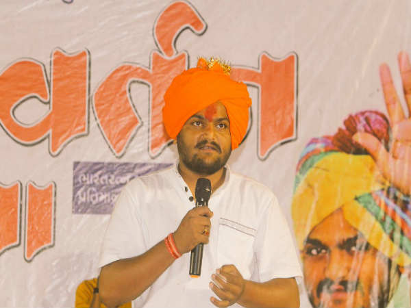 Hardik Patel Addressed Rally Morbi On The Day Saradar Jayant