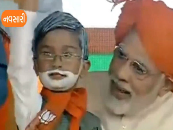 Video What Happened When Pm Modi Met Little Modi In Gujarat Election Rally