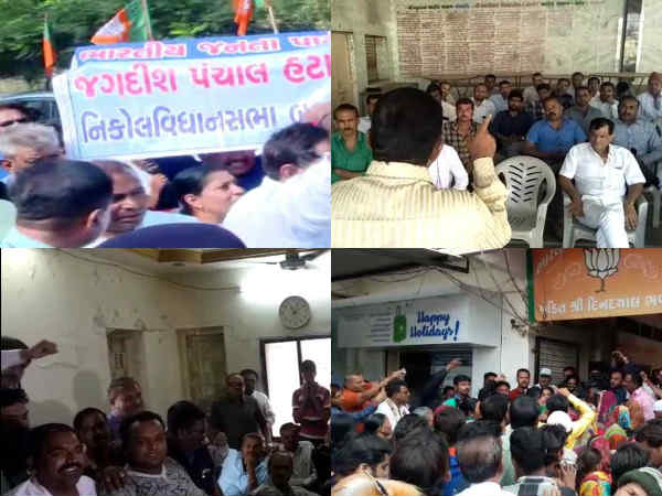 Gujarat Election 2017 Bjp Workers Leaders Protest After Two