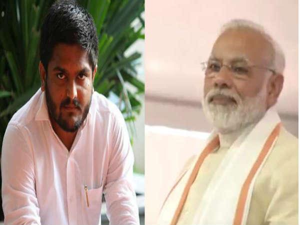 Gujarat Pm Narendra Modi Vs Hardik Patel Both Have Public Meeting Morbi