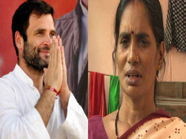 Congress Rahul Gandhi Helped The Nirbhaya Brother Become Pil