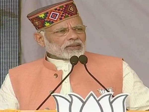 Narendra Modi Himachal Pradesh Congress Has Run Away From Battlefield