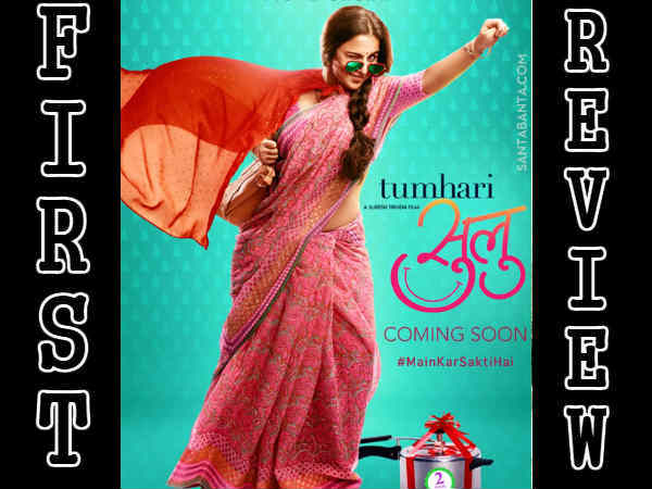 Tumhari Sulu First Review Gulf Critics Hail Vidya Balan