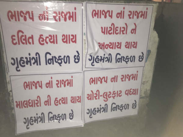 Ahmedabad Before Gujarat Election Locals Protest Against Hm