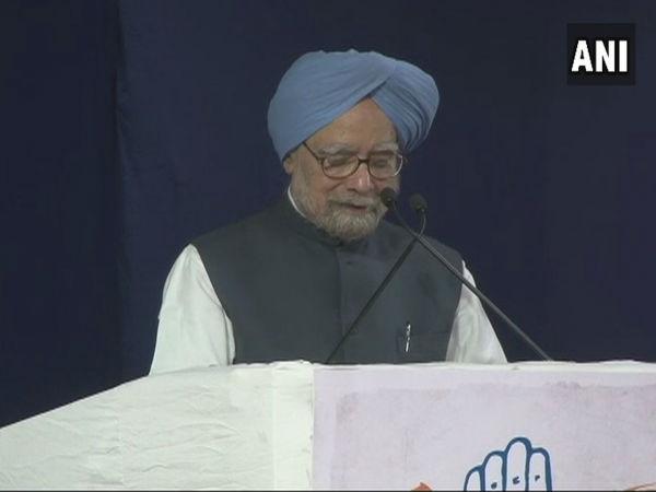 Dr Manmohan Singh Gujarat Spoke About Demonetization Gst