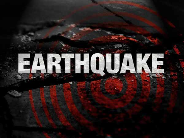 Earthquake Occurred India China Border Region Arunachal Pradesh At Saturday Morning
