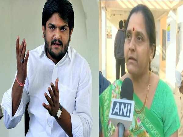 Gujarat Election 2017 Hardik Patel Mother Says She Feel Scared For Her Son