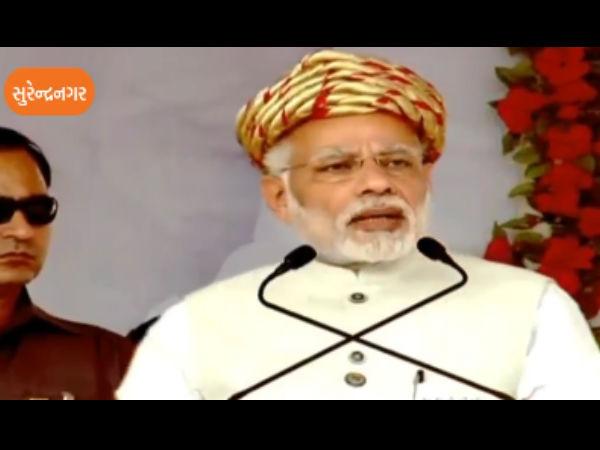 Gujarat Election 2017 Pm Modi Address Rally Surendranagar O