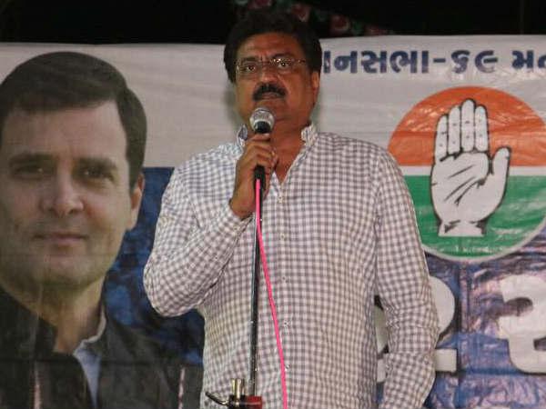 Rajkot Indraneel Rajyaguru Complaint Against Bjp Candidate