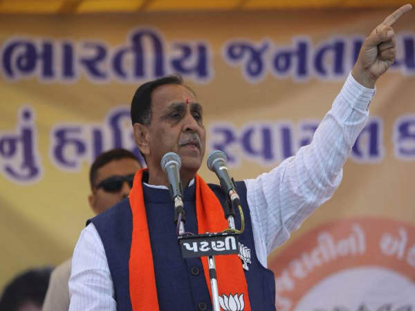 Cm Rupani Says There S No Dispute Regarding Allotment Depar