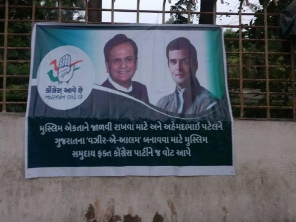 Surat Poster War Ahmed Patel Should Be Congress Cm