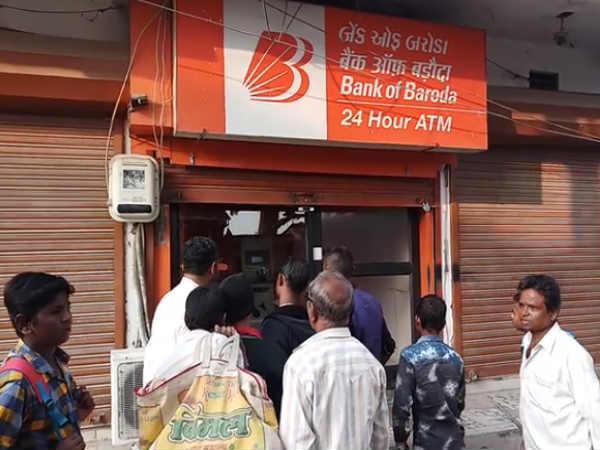Sankheda Atm Looted Thieves