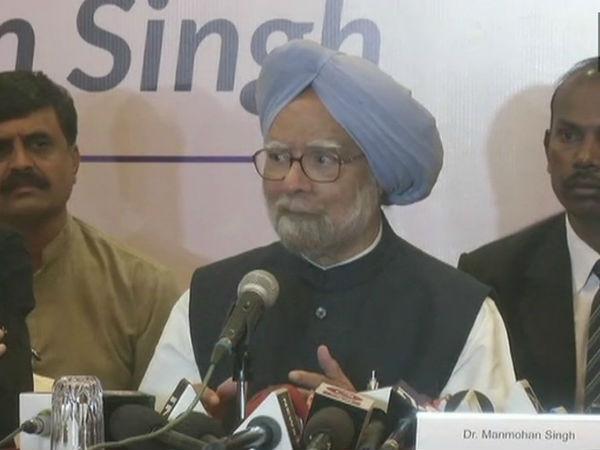 Ex Prime Minister Manmohan Singh Press Conference Rajkot