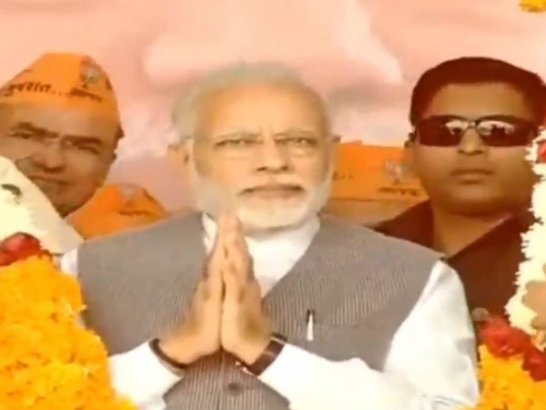 Gujarat Prime Minister Narendra Modi Addresses Rally At Palanpur