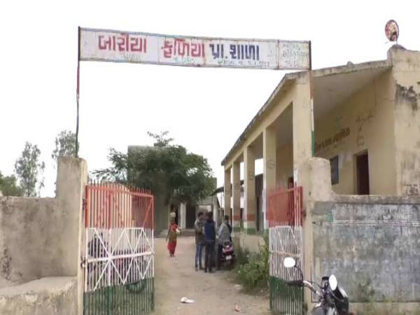 Dahod Garbada School Principal Arrested Under Pocso Act