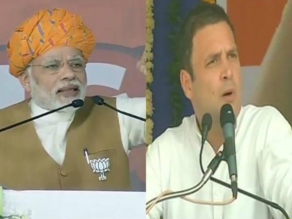 Rahul Gandhi Narendra Modi Speech Gujarat