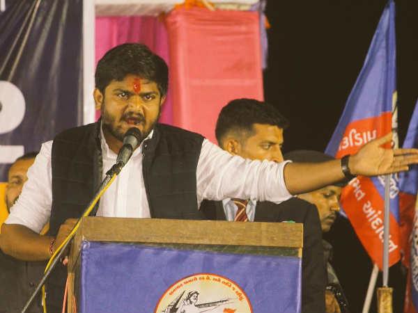Hardik Patel Says Bjp Busy Making Cd S Forgot Make Manifesto