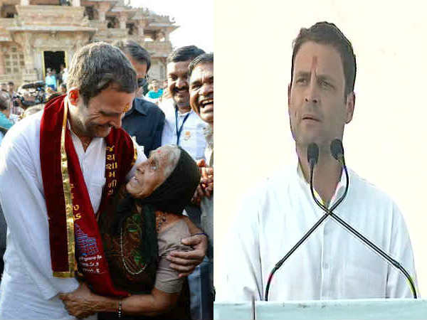 Rahul Gandhi Speech At Diyodar His Shamlaji Temple Visit