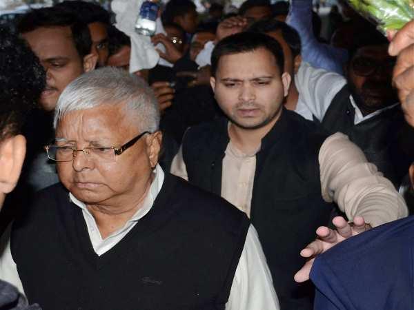 Fooder Scam Verdict Ranchi Cbi Court Lalu Prasad Yadav