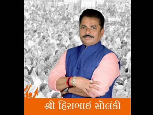 Hirabhai Solanki Bjp Candidate From Rajula Assembly Seat