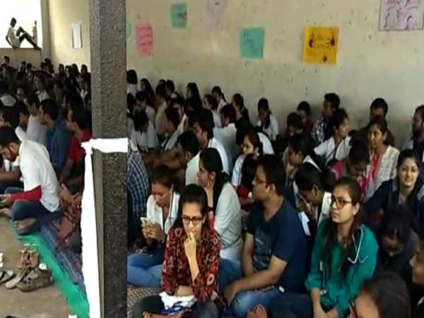 Surat Doctor Strike After Fighting Between Patient And Doctor