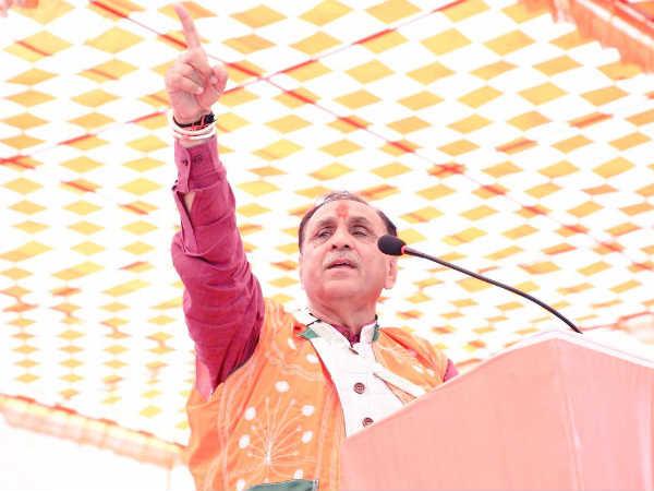 Gujarat Election Khodaldham Trust Declared His Support Vijay Rupani