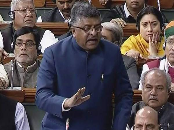 Triple Talaq Bill Tabled Rajya Sabha Union Law Minister Ravi Shankar Prasad