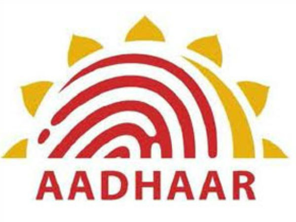 Aadhaar Biometric Lock Can Secure Your Accounts And Personal Data