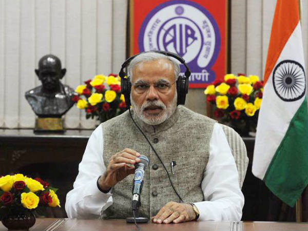 Pm Narendra Modi Address The Nation Through Mann Ki Baat At
