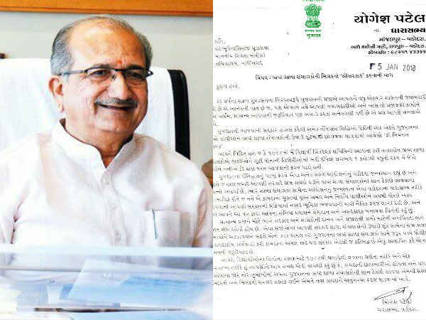 School Fee Regulation Act Bjp Leader Will Protest On It