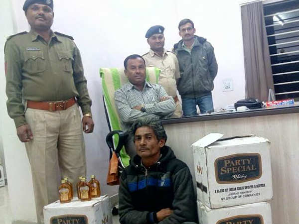 Halvad Police Arrested Man With English Liquor