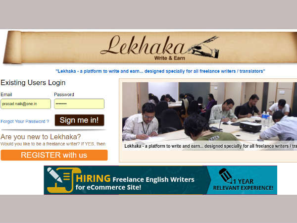 If You Are Freelance Gujarati Writer You Can Register On Lek