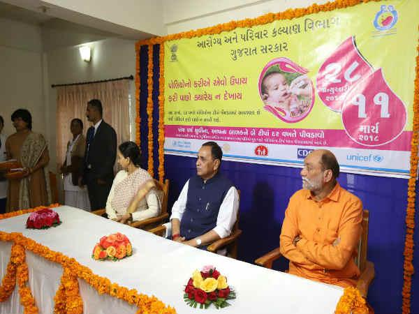 Polio Campaign Started Cm Vijay Rupani