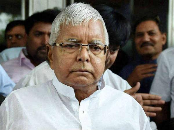 Fodder Scam Case Sentencing Lalu Prasad Yadav
